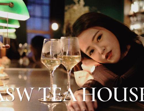 【酒吧/台北】ASW TEA HOUSE/沃森茶酒館。迪化街老洋樓英式復古茶酒館♥