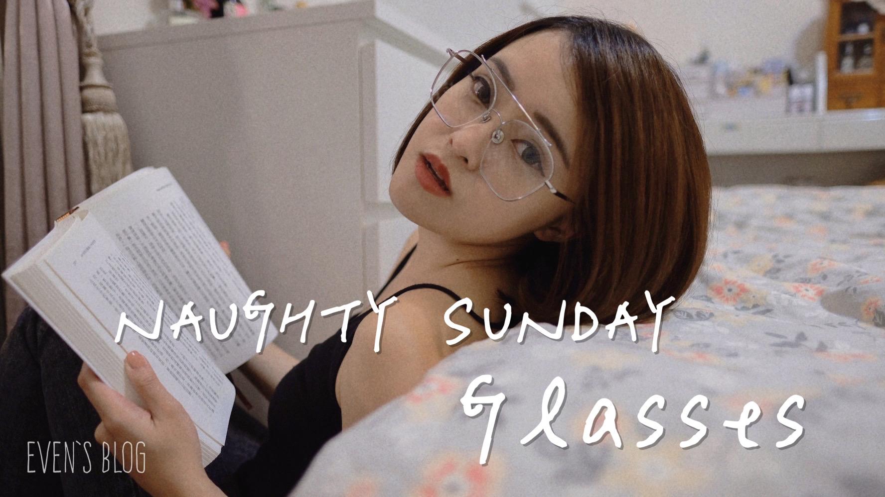 太陽眼鏡, 光學眼鏡, 配眼鏡, 鏡架