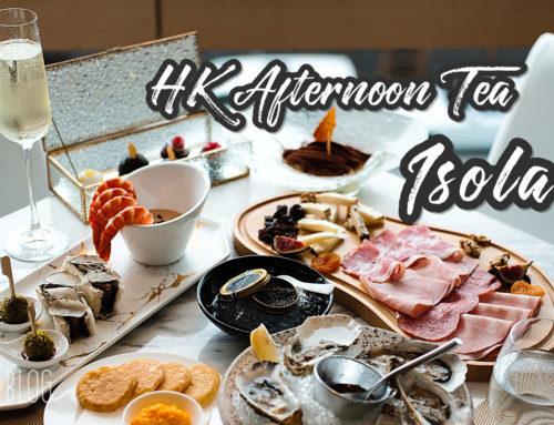 【香港】有魚子醬、鵝肝、生蠔的下午茶套餐!isola Bar & Grill (中環ifc mall)♥