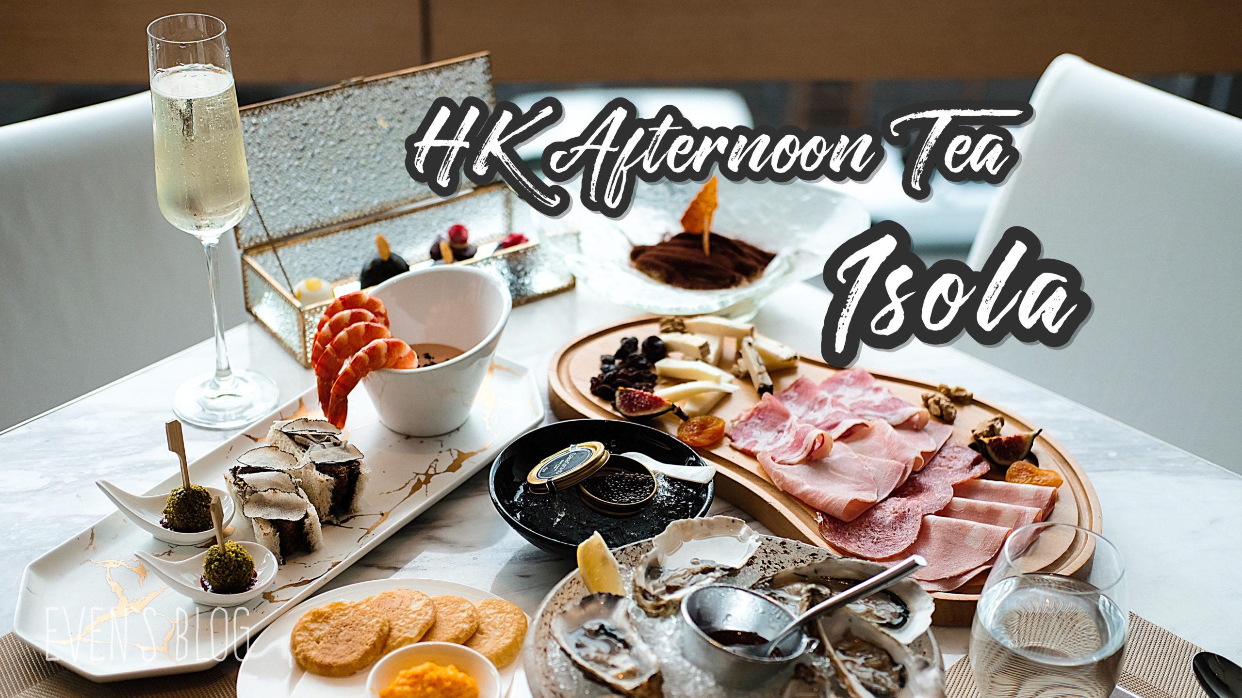 中環美食、中環下午茶、香港下午茶、香港必吃、香港美食、Even奕文玩食尚