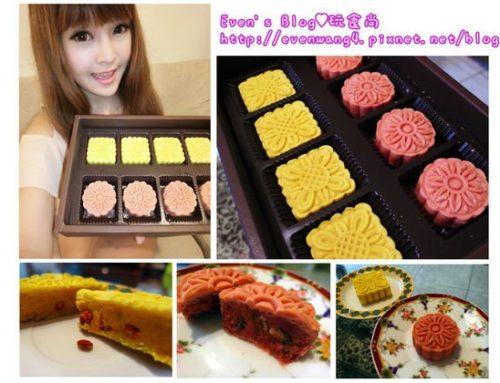 【食記】中秋美味月餅也要吃的養生健康。jsbao吉仕寶養生菓子月餅 ♥