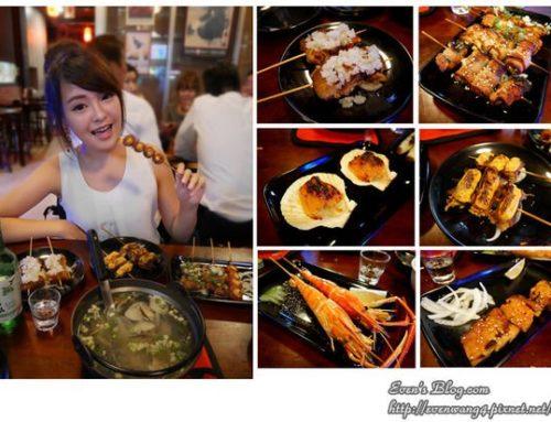 【食記。台北】大口喝酒,大吃串燒。超平價銅板串燒。吸油祭創意料理 ♥