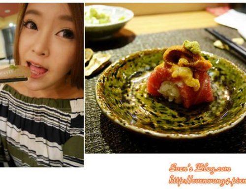 【食記。台北】佐樂壽司。創意無菜單/變態壽司真的太變態!! ♥