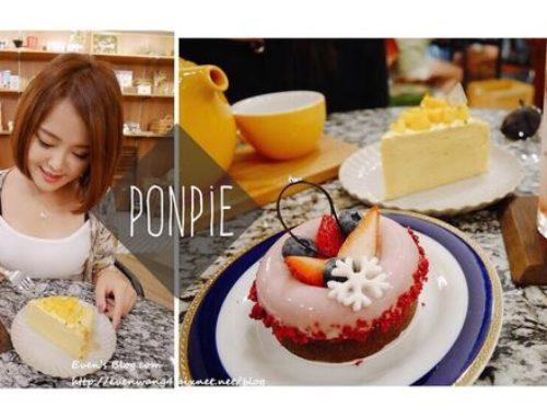 【食記。新北】ponpie澎派。板橋巷弄小清新人氣午茶,琳瑯滿目的甜點 ♥