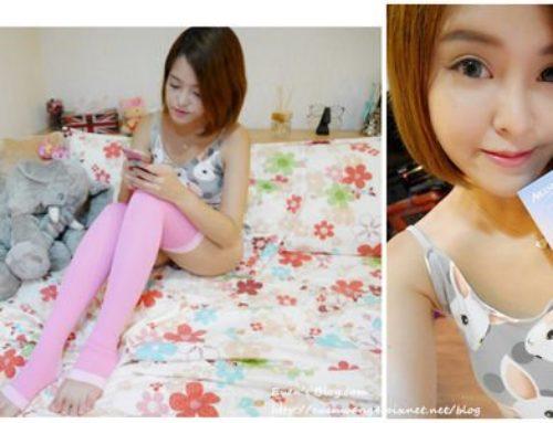 【分享】大家晚安,我要邊睡覺邊塑我的腿了!ARGENTDA睡眠褲襪 ♥